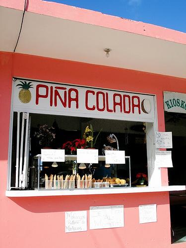 ПИНА КОЛАДА (PINA COLADA). Изображение № 2.
