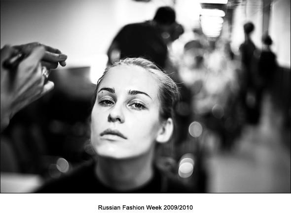 Фотограф – Максим Авдеев. Изображение № 27.