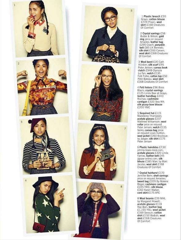 Новые съемки из Dazed & Confused, Love и Vogue. Изображение № 22.