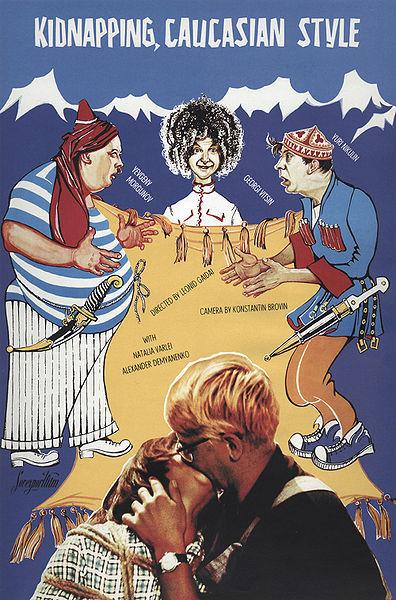 Постеры ксоветским фильмам. Продолжение. Изображение № 26.