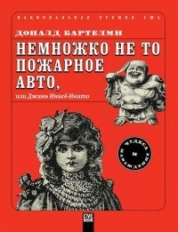 State of aesthetes: книги для эстетического восприятия. Изображение №5.
