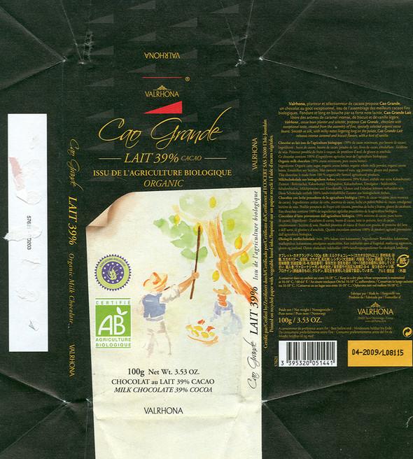 Мояшоколадная коллекция (1992–2009). Часть первая. Изображение № 38.