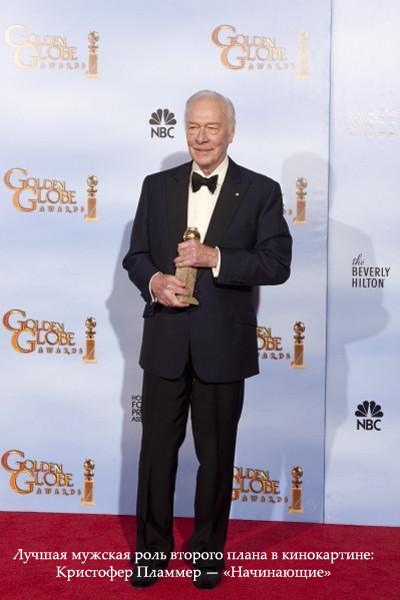 «Золотой глобус-2012»: победители. Изображение № 7.