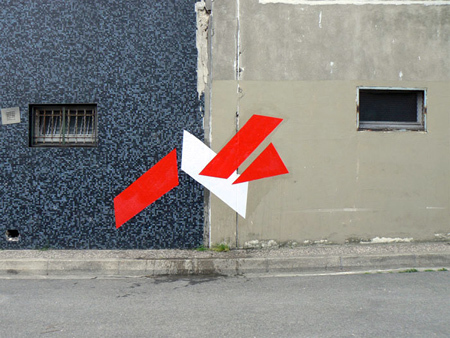 Lignes Rouges — обезличивание предметов. Изображение № 6.