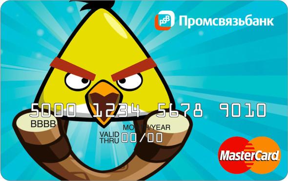 Angry Birds в шапке ушанке. И в Кремле . Изображение № 5.