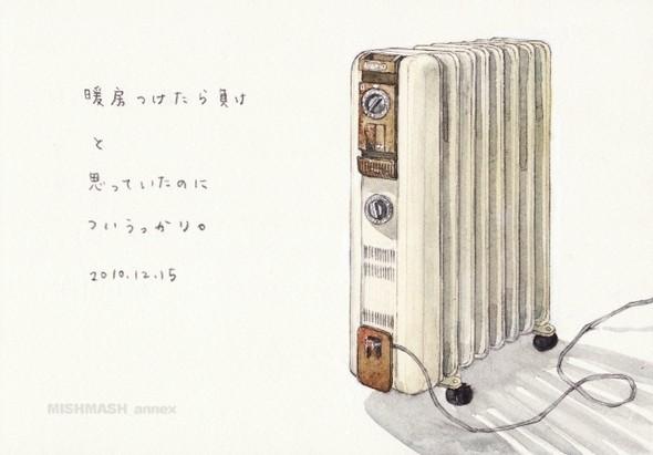 Изображение 9. Второй завтрак японской художницы.. Изображение № 31.