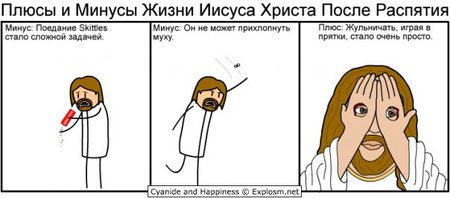 Цианистый калий исчастье. Изображение № 1.