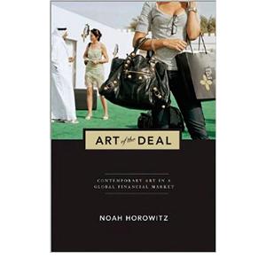 Творческий менеджмент: как работает арт-аукцион. Изображение № 6.