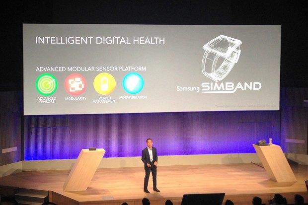 Samsung запустит платформу для мониторинга здоровья. Изображение № 1.