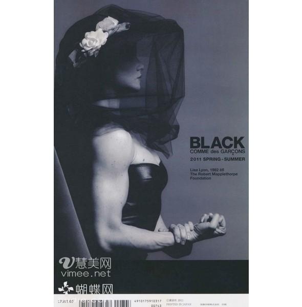 Изображение 43. Рекламные кампании: Aldo, BLACK Comme des Garcons, Trussardi 1911 и другие.. Изображение № 14.