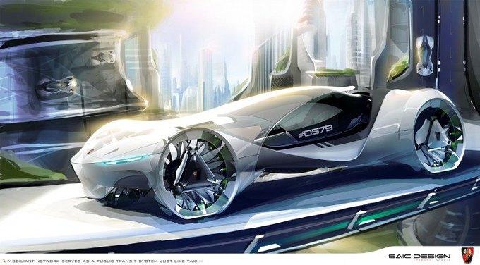 SAIC Motor представил концепцию машины-муравья. Изображение № 2.