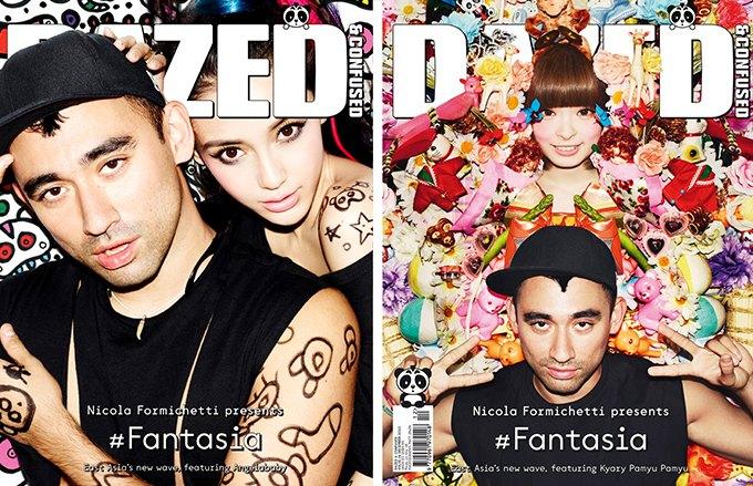 Никола Формикетти на обложке Dazed & Confused . Изображение № 1.