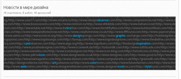 Социальная сеть для дизайнеров ilConte теперь еще удобнее. Изображение № 4.