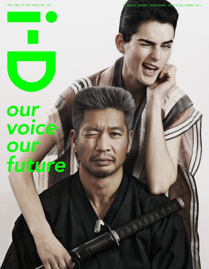 Dazed & Confused, Interview и i-D показали новые обложки. Изображение № 5.