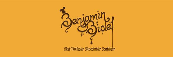 День шоколада. Вкусные шоколадные логотипы. Изображение № 20.