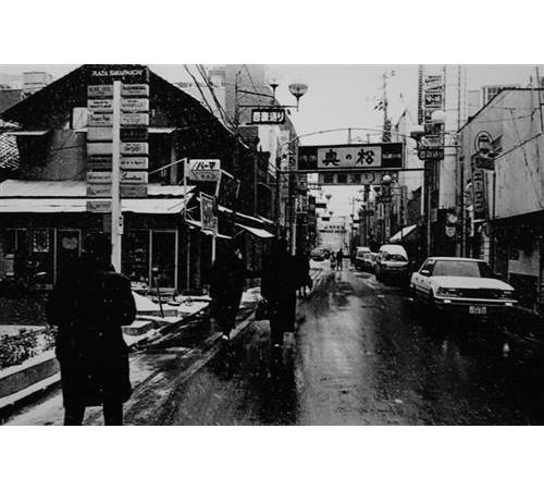 Большой город: Токио и токийцы. Изображение № 115.