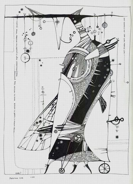 Фантасмагория Tineidae. Изображение № 66.