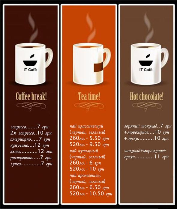 Личный опыт: жизнь обыкновенного человека (дизайн кафе). Изображение № 8.