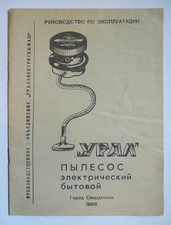 Советский графдизайн. Изображение № 35.