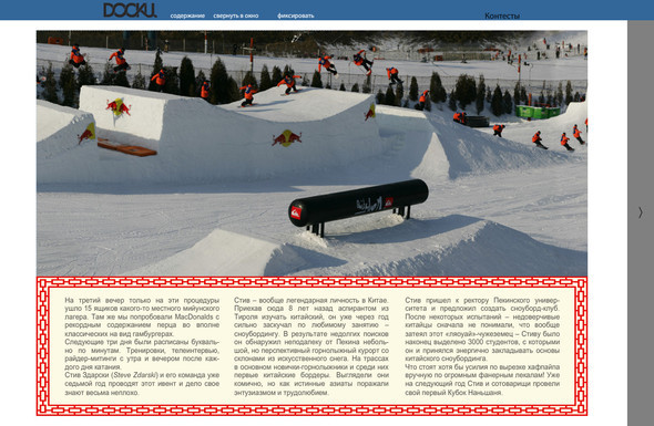 Доски Online Board Magazine 55(1). Изображение № 2.