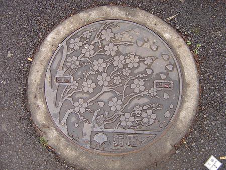 Искусство канализационного барельефа. Изображение № 17.