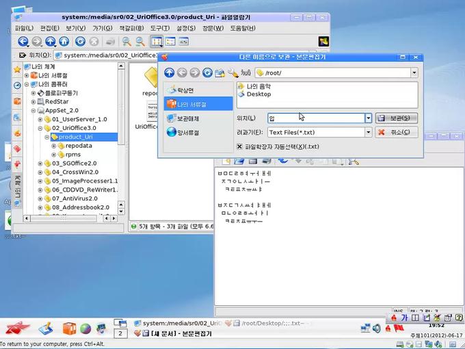 Северокорейская операционка похожа на Mac OS. Изображение № 4.