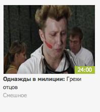 Интернет-кинотеатры: IVI.ru. Изображение № 6.