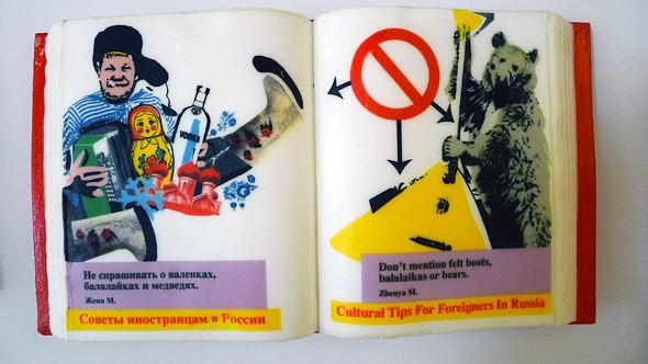 Параллельные миры: Спецпроекты 4-й Московской биеннале. Изображение № 107.