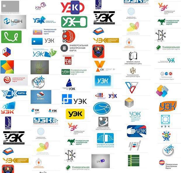 Редизайн: Универсальная электронная карта гражданина России. Изображение № 4.