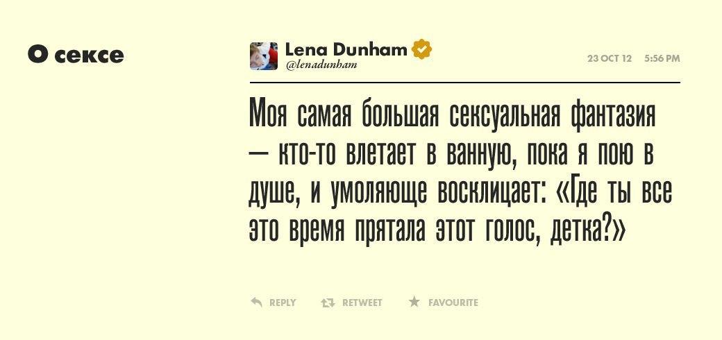 Лена Данэм, человек Возрождения . Изображение № 13.