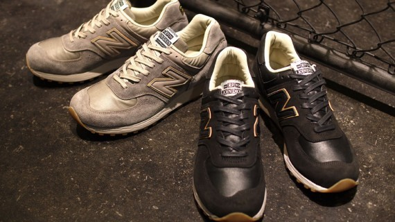New Balance M576 The Road to London Pack. Изображение № 2.