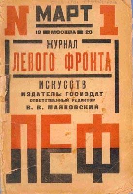 Супер - глаз или маленькие заметки про Александра Родченко. Изображение № 10.