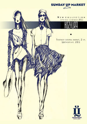 Изображение 2. Открытки от дизайнеров.. Изображение № 4.