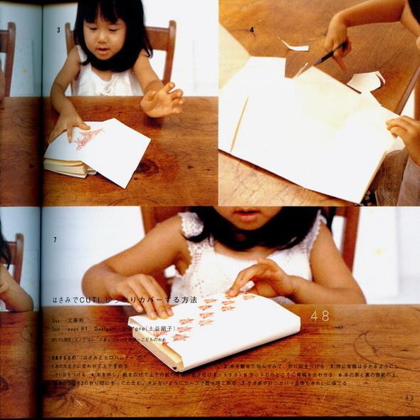 Книга для книг. Изображение № 44.