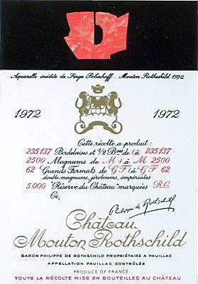 Wine VSART. Изображение № 30.