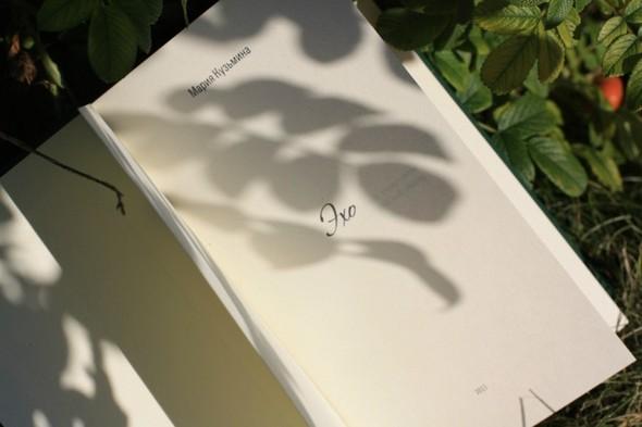 «Эхо» - долгожданный поэтический сборник Марии Кузьминой. Изображение № 6.