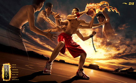 Huang Cheng — концентрат китайской рекламы. Изображение № 4.