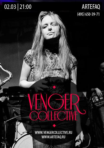 2 марта концерт Venger Collective в клубе ArteFAQ. Изображение № 1.