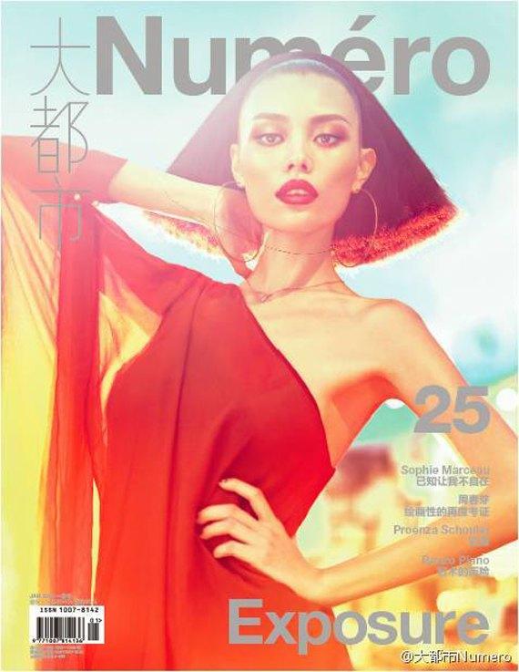 Love, Vogue и Zoo показали новые обложки. Изображение № 6.