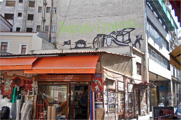 Стрит-арт и граффити Афин, Греция. Часть 2. Изображение № 5.