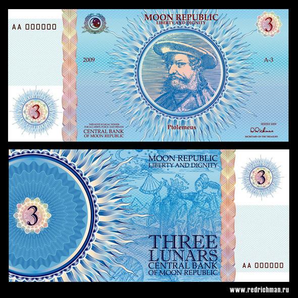 Валюта Лунной Республики. Изображение № 2.