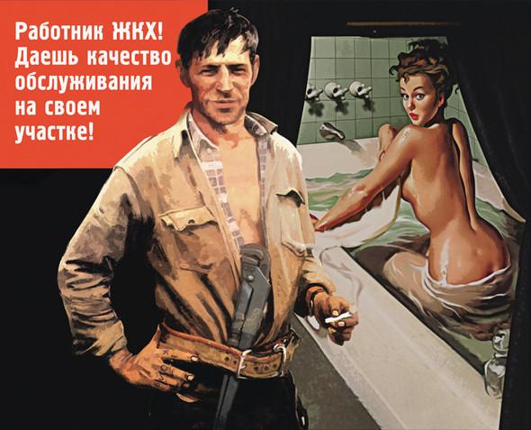 Советский пин-ап. Изображение № 9.