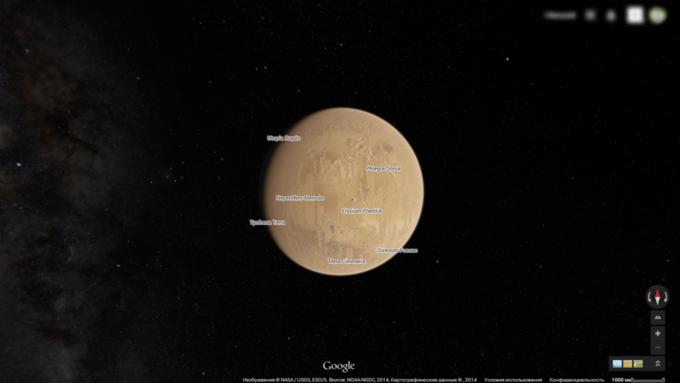 В Google Maps появились глобусы Луны и Марса. Изображение № 5.