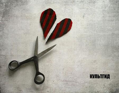 Любовь рядом. Изображение № 4.