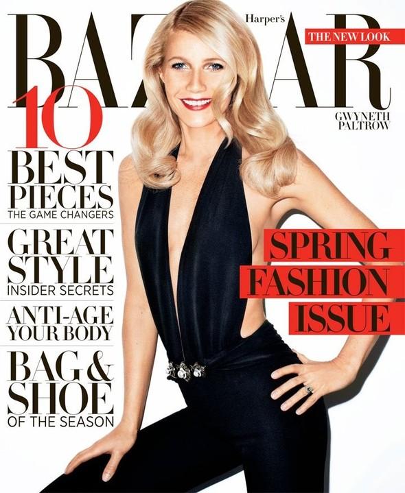 Обложки: Elle, i-D и Harper's Bazaar. Изображение № 3.