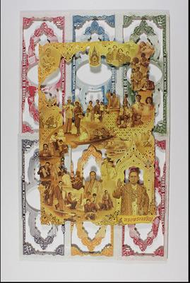 Картины и коллажи из денег Родриго Торреса. Изображение № 3.