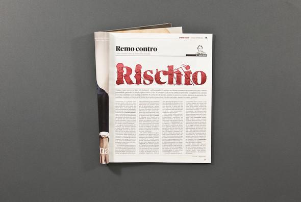Итальянская дизайн-студия Happycentro из города Вероны. Изображение № 6.