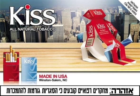 Рекламные кампании, которые шокировали мир. Изображение № 23.