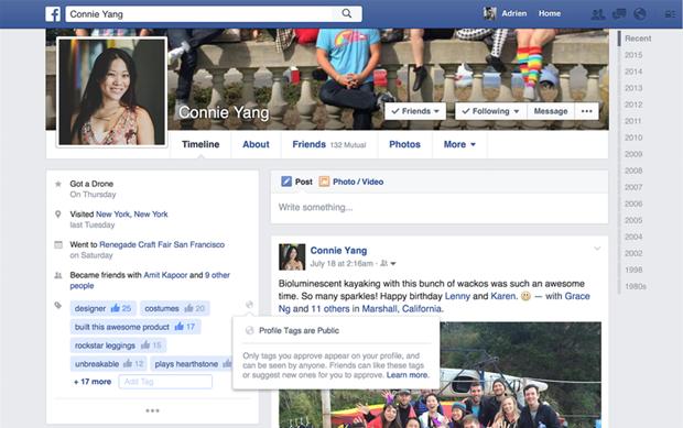 В Facebook начали тест рекомендаций в стиле LinkedIn. Изображение № 1.