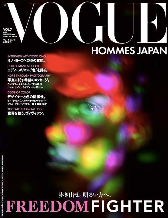Обложки Vogue: Австралия, Португалия и Япония. Изображение № 1.
